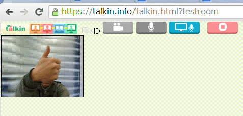 talkin_video_started.png